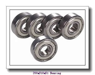 AST NU1040 M cylindrical roller bearings