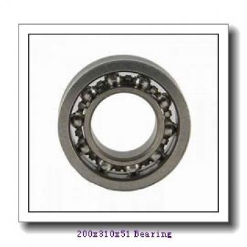 200 mm x 310 mm x 51 mm  NACHI 7040DB angular contact ball bearings