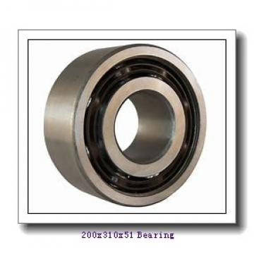 200 mm x 310 mm x 51 mm  NSK 6040 deep groove ball bearings