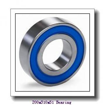 200 mm x 310 mm x 51 mm  NSK NJ1040 cylindrical roller bearings