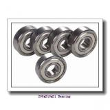 200 mm x 310 mm x 51 mm  NSK 7040CTRSU angular contact ball bearings