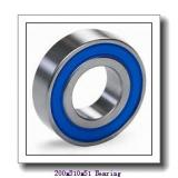 200 mm x 310 mm x 51 mm  NSK NJ1040 cylindrical roller bearings